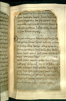 Remounted page from Beowulf , British Library Cotton Vitellius A.XV