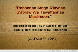Patience Islam