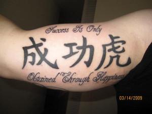 tribal.tattoo.god guide me