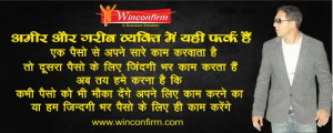 thoughts and inspirational quotes in hindi,motivational thoughts ...
