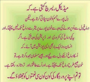 Medical research about Namaz