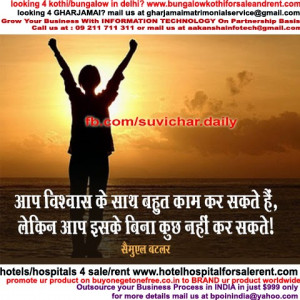 samuel butler quotes in hindi, samuel, butler quotes in hindi, samuel ...