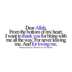 thank you more quotes dear two islam quotes islamic quotes faith ...
