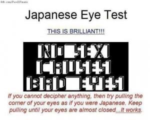 Japanese Eye Test