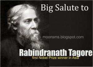 Tagore - রবীন্দ্রনাথ ঠাকুর poem ...