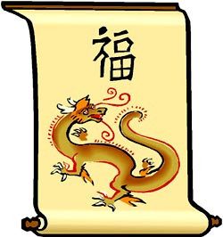 ... Chinese. During this time, the Chinese used them for sending messages