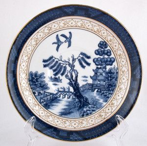 Japan Blue Willow China