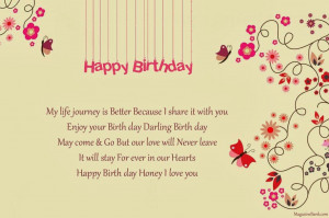Birthday sms for wife Birthday SMS in Hindi in Marathi in English for ...