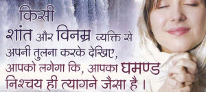 Related to Motivational Quotes in hindi Pictures, Photos, wallpapers ...