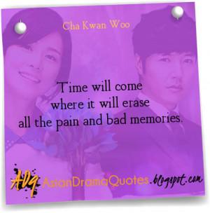 Seo Do Yeon: