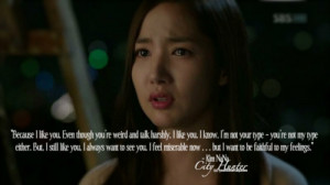 city hunter quotes - Google Search