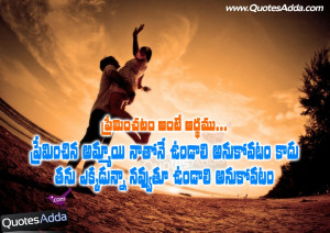 ... Quotes with Images, Telugu Quotes in 2014, best Telugu Lovers Quotes