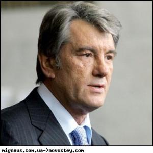 viktor yushchenko viktor yushchenko фото пресс службы ...