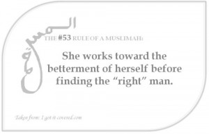 "... Good women are for good men and good men are for good women."" (Quran"