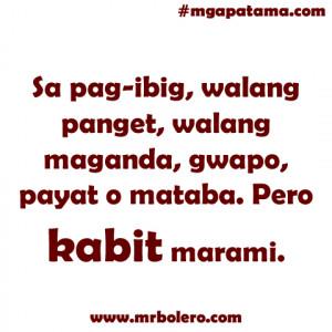 pagibig KABIT quotes Mga Patama Quotes and Banat Tagalog Love Quotes