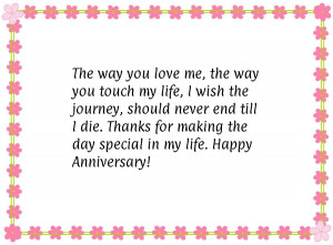 anniversary-quotes-for-wife-28.jpg