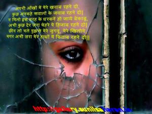 Tags : Love Photo, Sad Wallpaper, Love and Sad Wallpaper, Hindi Quote ...