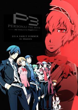 Persona 3: The Movie #2 : Midsummer Knight's Dream