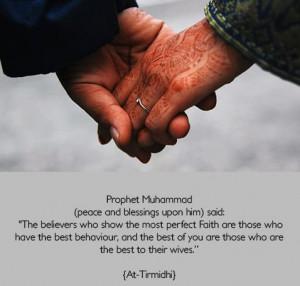 Prophet Muhammad Quotes On Women Muhammad: how to treat women