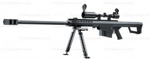 Accueil › Pack Sniper Elite force EF82 Full métal cal. 6mm