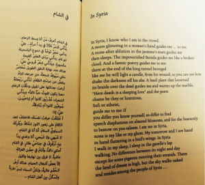 Mahmoud Darwish