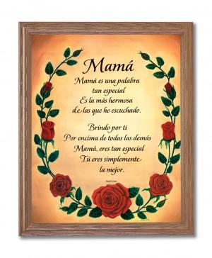 Love You Mom Poems Hispanic motivational mom i love you poem wall ...