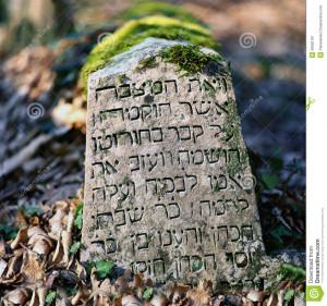 ... old-tombstones-inscriptions-hebrew-them-often-quotes-old-36650181.jpg