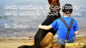 motivational+quotes+in+telugu+wall+Photos+For+Facebook+(3).jpg