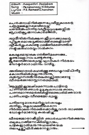 love sms love sms in urdu love sms in malayalam love letter to ...