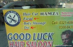 funny hair salon jokes
