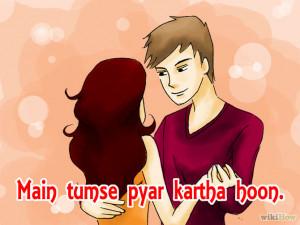 Say I Love You in Hindi Step 01.jpg