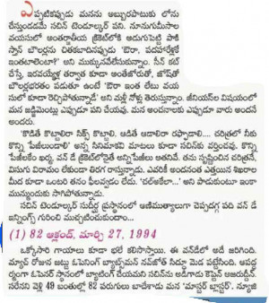 ... ten records in the history of WORLD EARTH CRICKET MATCHes in Telugu