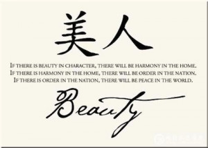 Images) 25 Chinese Proverbs To Live By