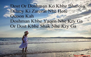 Hindi Quotes On Life Quotes+on+life+in+hindi+with+