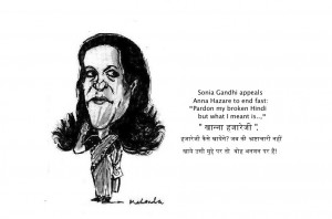 Gandhi Fasting Quotes To end fasting. cartoon of