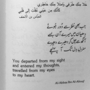 ... words like this beautiful classical Arabic poetry! ~ Zeta M Mood