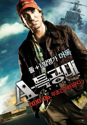 Team Foreign Murdock Poster