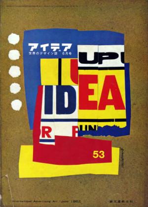 Ivan Chermayeff, Idea, 1962