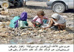 Quotes about Rizq: Three little girls searching food from the garbage ...