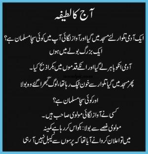 islamic urdu love quotes quotesgram