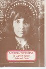 Marina Tsvetaeva a Captive Spirit Selected Prose ( Hardcover )