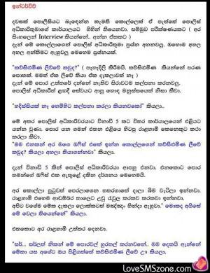 Sinhala Jokes - sinhala joke stories - sinhala funny - Sinhala ...