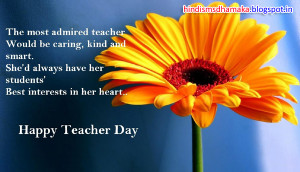 Teacher's Day Best Quotes Picture | Nice Lines For Teachers