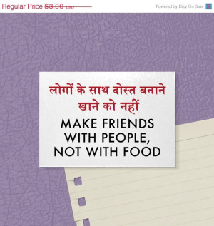 On Sale Fun Magnet. Cute Indian Quote. Diet Humor. Make Friends with ...
