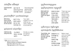 ... out of the Khmer Sayings book in Khmer, Vietnamese, Korean and English