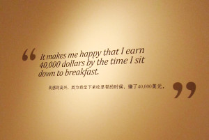 good number of Dali's quotes are winners in my book…