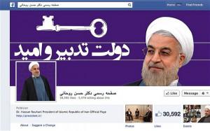 Hassan Rouhani Cabi...