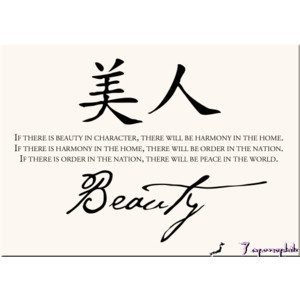 Chinese proverbs quotes and chinese symbols - Polyvore