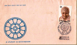 ... will be issued by US Postal Service on her birthday, August 26, 2010