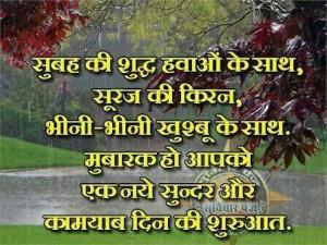 Pinned by Jayesh Sarvaiya